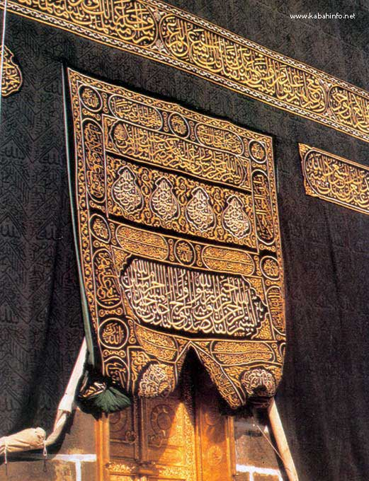http://generalcomtech.com/kabah/photo/kiswah-and-kabah-door.jpg